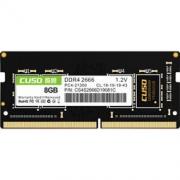 25日0点:CUSO 酷兽 DDR4 2666MHz 笔记本内存 8GB