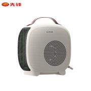 Singfun 先锋 取暖器 小型速热暖风机 DNF-N3