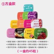 白菜价:imint 无糖薄荷糖 6盒