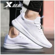 XTEP 特步 P880119325167 男士运动休闲鞋