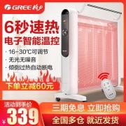 Gree 格力 NDYM-S6021B 智能遥控硅晶电暖气