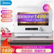Midea 美的 S1-PS2001 20升 蒸烤一体机1699元