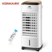 KONKA 康佳 KF-LY28-Y 遥控冷风扇