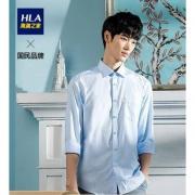 HLA 海澜之家 HNCAD1E008A 丝光提花长袖衬衫