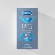 杜蕾斯 延时持久超薄避孕套 10只39.9元包邮京东同89元。