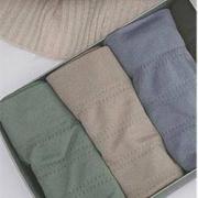 Pierre Cardin 皮尔卡丹 无感3.0 男士内裤 4条装29元包邮(需用券)