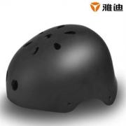 PLUS会员: Yadea 雅迪 男/女款电动车适配头盔
