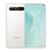 MEIZU 魅族 17 Pro 5G智能手机 定白 12GB+256GB4199元