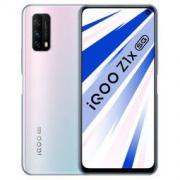 IQOO Z1x 智能手机 6GB+128GB1548元包邮(双重优惠)