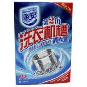 Home Aegis 家安 第2代洗衣机槽清洁剂 *3件25.82元(合8.61元/件)