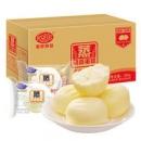 百亿补贴: 港荣 蒸蛋糕 奶香味 122g*3袋13.9元包邮(需用券)