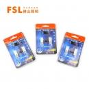 FSL 佛山照明 嘀视T10 LED示宽灯 一对 *2件17.82元包邮(合8.91元/件)