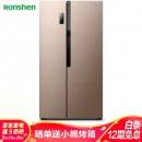 Ronshen 容声 BCD-650WD12HPA 对开门冰箱 650L3279.1元包邮(双重优惠)