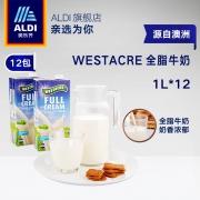 澳洲进口、1Lx6盒,奥乐齐 Westacre 全脂牛奶双重优惠后49.5元包邮