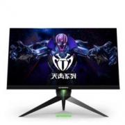 SKYWORTH 创维 F27G1Q 27英寸显示器 2560×1440 IPS技术 165-200Hz HDR101499元