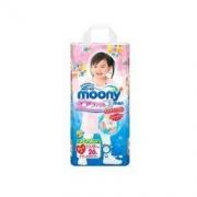 moony 尤妮佳 女宝宝拉拉裤 XXL 26片 *2件128元(合64元/件)