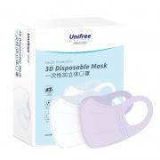 UNIFREE 一次性3D立体口罩 30只装