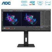 18日0点、新品发售: AOC U34P2C 21:9 34英寸IPS显示器(WQHD、119%sRGB、65W Type-C)2788元包邮