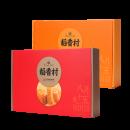 聚划算百亿补贴:稻香村 贺团圆 月饼礼19.9元包邮