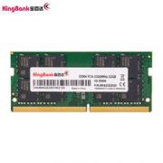 17日0点: KINGBANK 金百达 DDR4 3200 32GB 笔记本内存条
