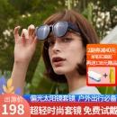 One&One 近视偏光太阳镜 直接套在近视架上168元包顺丰免费试戴