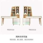 HUANASI 华纳斯 北欧创意可伸缩书桌书柜组合1340元