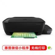 HP 惠普 InkTank418 墨仓式 彩色无线一体机