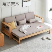 维莎 w0439 日式全实木沙发床 2599元