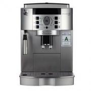 Delonghi 德龙 ECAM22.110.SB 全自动咖啡机 银色4290元