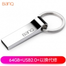 BanQ P9 USB2.0 U盘 64GB19.9元