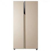 Haier 海尔 BCD-541WDPJ 541L 对开门冰箱