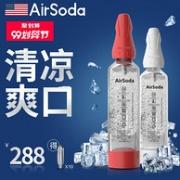 AirSoda MT360 便携式家用气泡水机