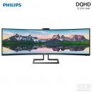 Philips 飞利浦 499P9H1 1800R曲面显示器(广色域 10Bit 真HDR400 双HDMI)