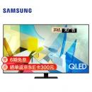 SAMSUNG 三星 Q80T 65英寸 4K超高清电视