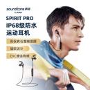 Anker Soundcore 声阔 Spirit Pro 运动蓝牙耳机