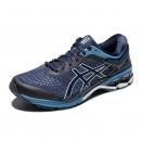 Asics 亚瑟士 Gel Kayano 26 男子跑步鞋
