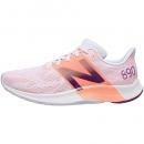 NewBalance 890 v8 女子跑步鞋