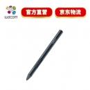 Wacom Bamboo Sketch 电容笔压感触控笔手写笔CS-610PK 2048级支持iOS
