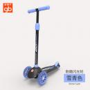 重力转向!gb 好孩子 儿童滑板车¥129.00 1.8折 比上一次爆料降低 ¥30