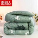 Nan ji ren 南极人 冬被 150*200cm 5斤51元包邮(需用券)