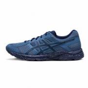 26日0点: ASICS 亚瑟士 GEL-CONTEND 4 T8D4Q 男士跑鞋