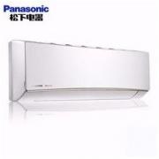 Panasonic 松下 SJH18KL1 2匹 变频 壁挂式空调6748元