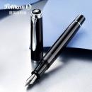 Pelikan 百利金 Classic M205 丽雅黑钢笔 F/M尖  含税到手约¥501¥460.02