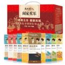 TIAN DI LIANG REN 天地粮人 阖家欢乐 精品十种杂粮礼盒 3.5kg *2件152元(合76元/件)