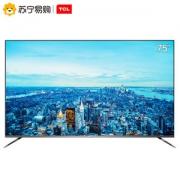 TCL 75V2 75英寸4K全面屏智能电视