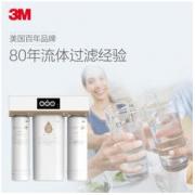 3M R8-39G 反渗透纯水机 白色2699元