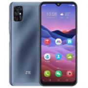 ZTE 中兴 Blade V2020 Smart孝心版 智能手机 4GB+128GB769元