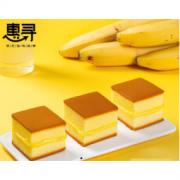 惠寻 香蕉味夹心蛋糕 400g