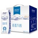 PLUS会员:蒙牛 特仑苏 低脂牛奶 250ml*16 礼盒装*3件133.52元(折合44.5元/件)