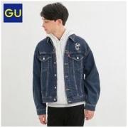 GU 极优 GU323067 男士牛仔茄克149元